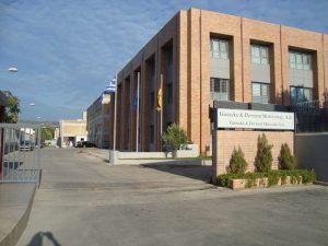 Εργοστάσιο Ίλιον Αττικής